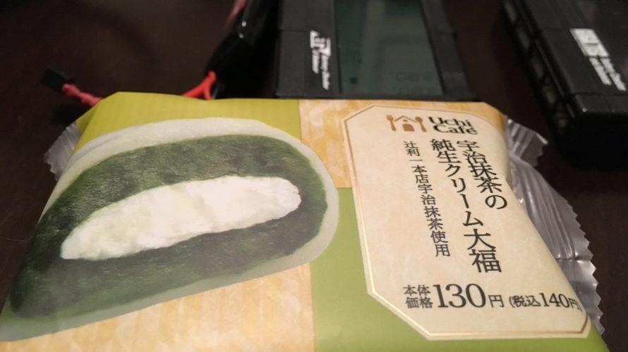 だいぶ和菓子