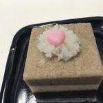 可愛らしくて美味しい和菓子が待ってるよ。和菓子屋さんを覗いてみよう!