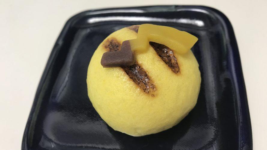 和菓子は新しく進化している、ピカチュウ饅頭は美味しい芸術品!